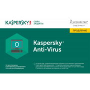 ПО Kaspersky Anti-Virus Russian 2-Desktop 1 year Renewal Card (KL1171ROBFR)