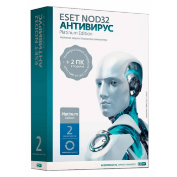 Программное обеспечение NOD32-ENA-NS(BOX)-2-1 ESET NOD32 Антивирус Platinum Edition [лицензия на 2 года на 3 ПК]