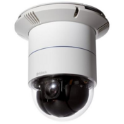 High Speed Dome Network Camera with 12x optical zoom