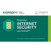 Программное Обеспечение Kaspersky Internet Security для Android Rus Ed 1устр 1Y Base Card (KL1091ROAFS)